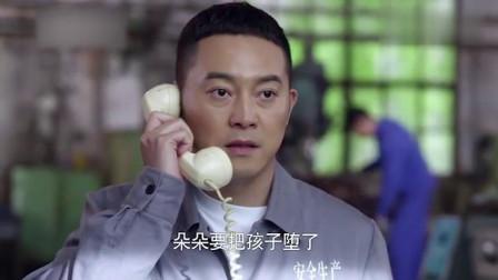 小伙接到岳父电话,不料一听媳妇不要孩子,丢下工作就往医院跑