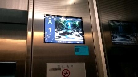 重庆轨道交通3号线(空港线)双凤桥站无障碍电梯