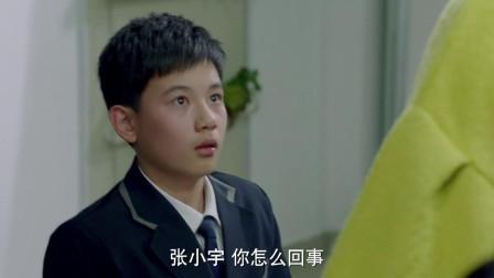 小别离:小宇对老师慌称亲爹去世,父亲:我想问问我是怎么死的