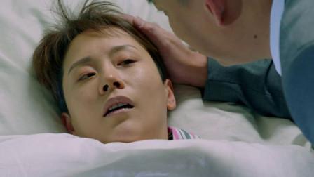 小别离:文洁刚做完手术,特别想朵朵,看着视频里的朵朵泪流满面