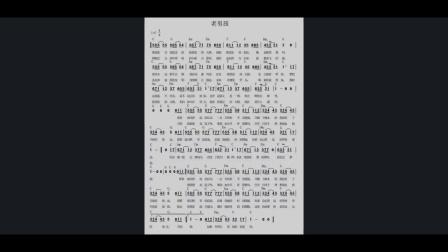【简谱教程】老男孩-歌曲视唱识谱打拍子初学入门零基础课程