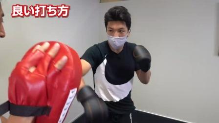 村田谅太 展示自己的发力动作 生肉