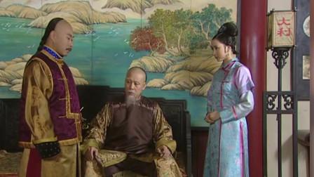 多尔衮要给玉儿个教训,苏茉尔找代善求助,让他救救大清和皇上!