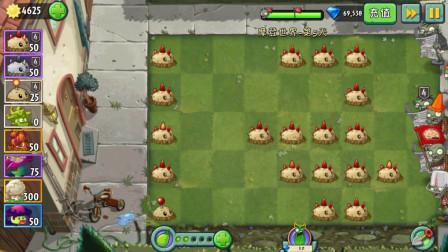 植物大战僵尸2:当满地图全是土豆地雷,会发生什么?