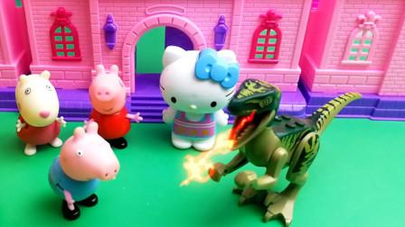 小猪佩奇拼装恐龙玩具