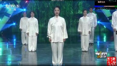 邱慧芳教学 24式简化太极拳.mp4