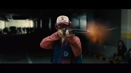 双管猎枪威力太大