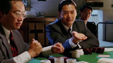 发哥赌钱把把牌好,直接九百万到手,真是太厉害了