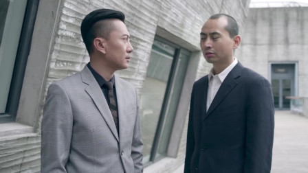 陈爱莲为了不被开除,说自己女儿要和总裁儿子结婚,这人活该被开