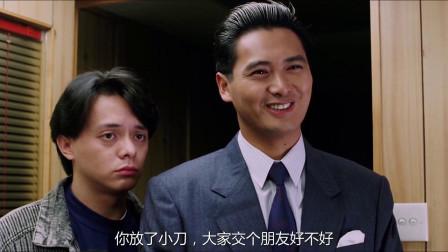 王祖贤一眼望去,感觉小伙背影很眼熟,不料他就是赌神!