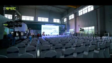 亞太菁英航空高端製造五軸應用技術中心成立開幕回顧