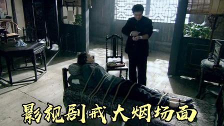 影视剧戒大烟场面:母亲意志薄弱,儿子以死相逼,用碎瓷片划胳膊