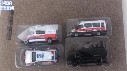 均价100一辆!tiny微影 HK香港 警察 警车 拆弹部队 EOD