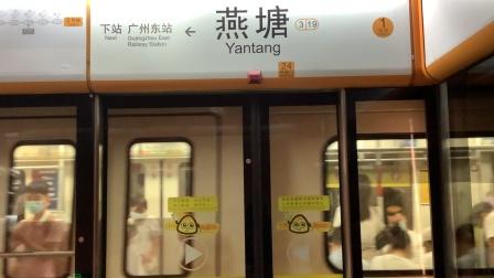 2020年7月28日,广州地铁3号线B2型列车(03×71-72)执行(机场北-体育西路)交路,燕塘上行1站台进站。[广州地铁集团×中国福利彩票]