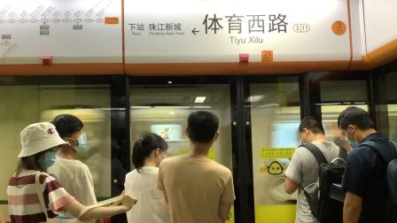 2020年7月28日,广州地铁3号线B2型列车(03x109-110)执行(天河客运站-番禺广场)交路,体育西路上行3站台进站。[广州地铁集团无广告]