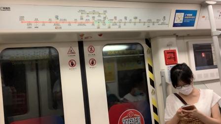 2020年7月28日,广州地铁3号线B2型列车(03×71-72)执行(机场北-体育西路)交路,(燕塘~广州东站)区间运行与报站。[广州地铁集团×中国福利彩票]