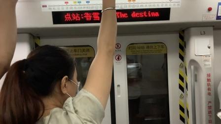 2020年7月28日,广州地铁6号线L3型列车(06×35-36)执行(香雪-浔峰岗)交路,(沙河顶~天平架)区间运行与报站。[广州地铁集团无广告]