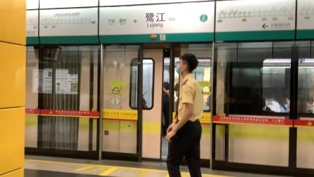 2020年7月28日,广州地铁8号线鹭江进出站。
