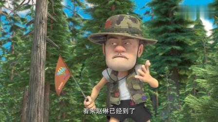 熊出没:熊二看见了抢救书本,居然去抢救赵琳,吓得撒腿就跑