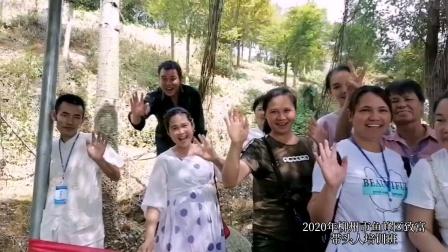 2020年柳州市鱼峰区致富带头人培训班实地观摩景江茶花庄园花卉苗木基地