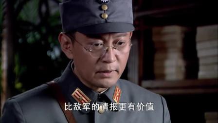 铁血红安:政委离开部队,战士们全来送行,真是舍不得他离开