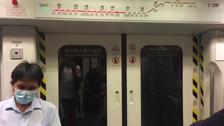 2020年7月21日,广州地铁5号线L2型(05x043-044)号列车执行(滘口-文冲)交路,(杨箕-五羊邨)区间运行与报站。[广州地铁集团无广告,补发]