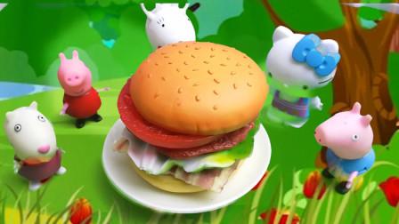 小猪佩奇凯蒂猫制作汉堡包