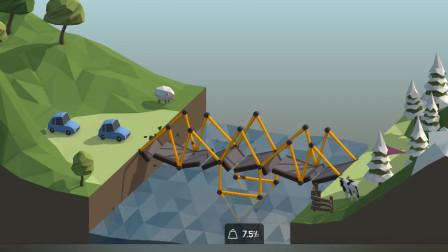 建桥模拟器:我是建桥师 交通的发展靠我了!爆笑阿布解说