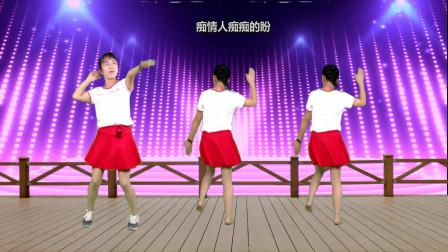 陈雅森 《山外山》DJ花哨版阿裙广场舞