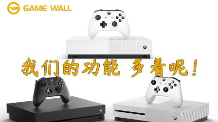 """销量远不及PS4的xboxone真的""""一无是处""""么?聊聊xboxone的故事!"""
