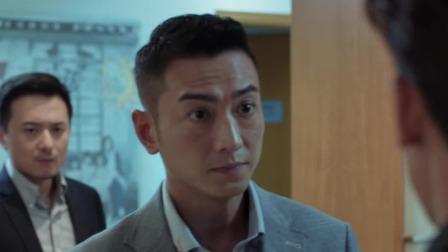 《战毒》许修平发现内幕险些被灭口,程天担心与韦俊轩有关