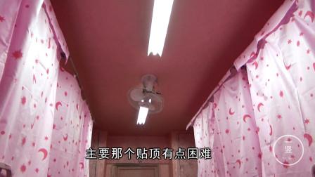 成都一男生宿舍被打造成粉色系, 好好的直男说弯就弯