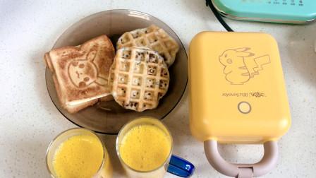 早餐VLOG之皮卡丘三明治,还有手残党也能学会的华夫饼,好幸福呀