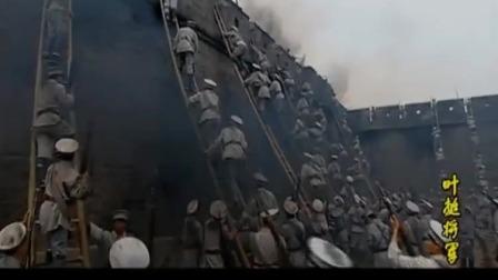 叶挺带领战士们攻下武昌城,厉害呀。