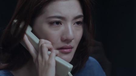 粤-盈盈在狱中爆哭,修平温柔陪伴