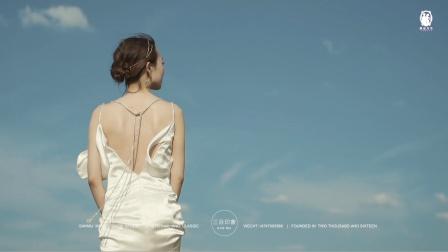 「GaoYuan&JiWei」婚礼即时快剪 情定今生  三目印象 出品