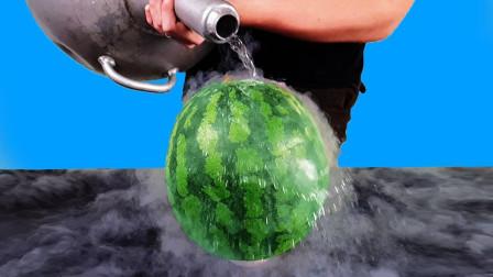 西瓜VS-196℃液氮,两者接触一瞬间,场面令人不敢直视!