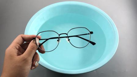 为什么要把眼镜放水里泡一泡?原来是真的厉害,戴了十来年才知道