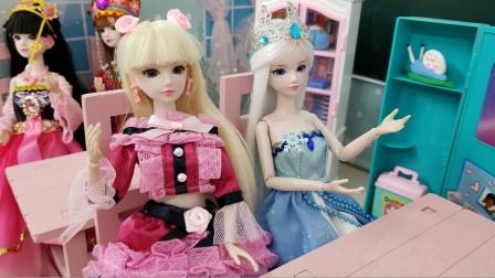 叶罗丽故事 罗丽的暑假班来了新同学,会是谁呢?