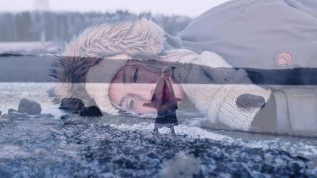 #东欧李子柒一种神奇的声音,由大地歌唱的冰发出