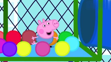 小猪佩奇:猪爸爸和家长们都被卡在游乐园里了,还有谁能帮助她们