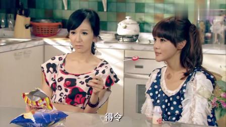 笑抽了!小贤对领导太殷勤,一菲说他可以专职当礼仪小姐的!