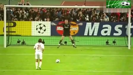 足球:点球扑救还能这么皮!守门员这么皮有考虑过射门球员的感受吗?