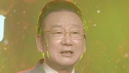 蒋大为《时代英雄》嗨!军歌——大型公益直播