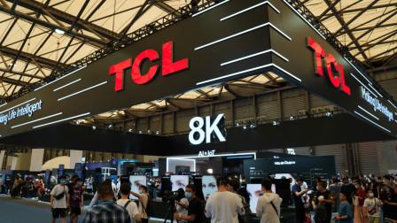 UDE2020 TCL秀出智慧科技硬核实力