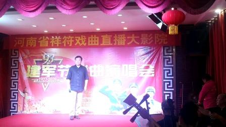 王凯歌老师演唱的沁园春雪