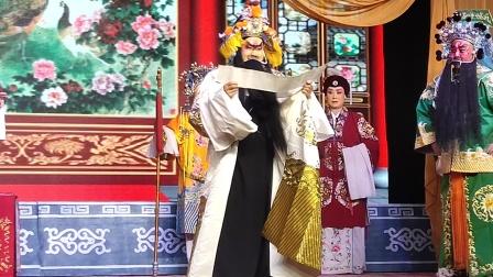 壶关人民剧团《刘墉铡西宫》