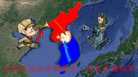 """抗美援朝中的""""联合国军"""",装备比志愿军强多少?哪些国家出兵?"""