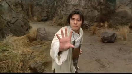 粤语原声:周星驰终于遇上给他三颗痣的人