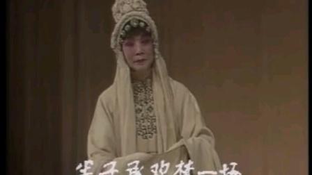 """纪念曲剧皇后张新芳逝世十四周年——《荆钗记》""""见母""""一折"""
